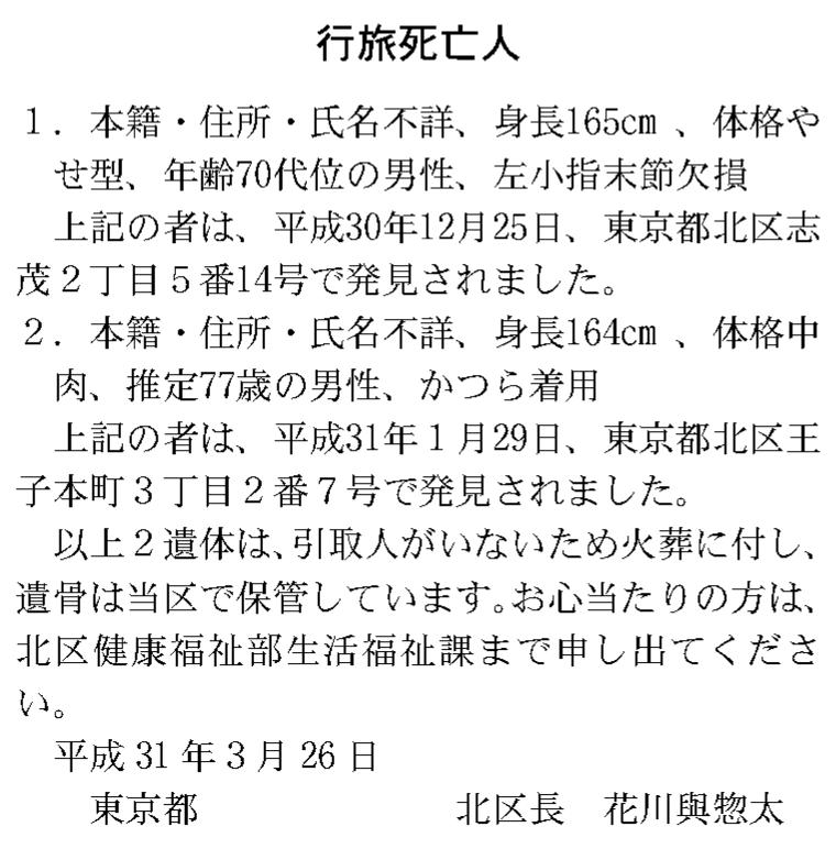 20190326 03