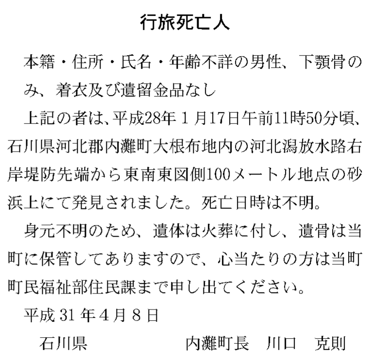 20190408 03