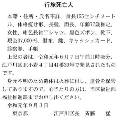20190903